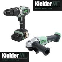 Kielder Power Tools